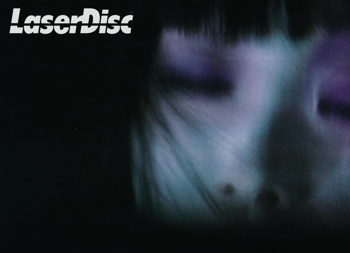 LaserDisc, be unforgettable