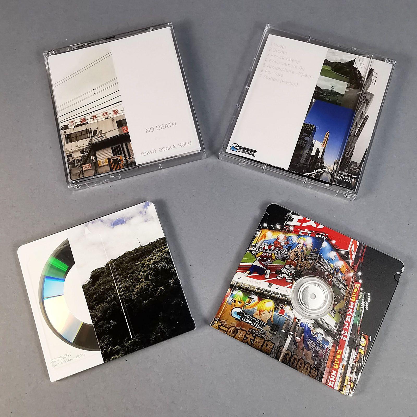 Tokyo, Osaka, Kofu by No Death cassette
